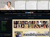 светлый дизайн сайта ucoz