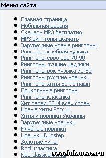 мобильная версия сайта ucoz